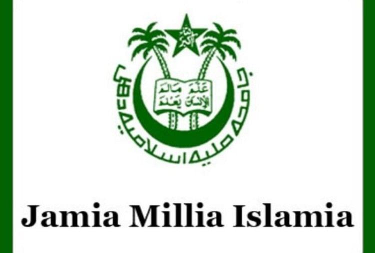 Jamia Millia Islamia Admission 2020: Application Form Last Date Extended Till September 14