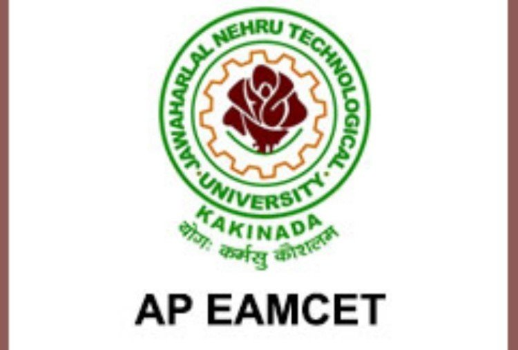 AP EAMCET 2020 Second Phase Allotment Result to Be Released Today