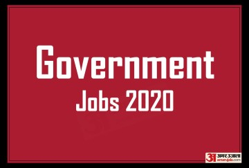 Government Job Alert: 52 Insurance Medical Officer Required, Deadline in May