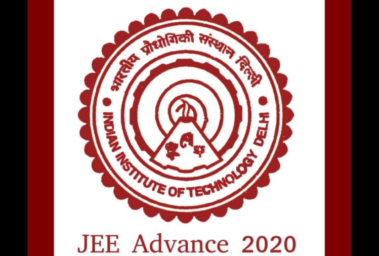 JEE Advanced 2020 Result Declared, Check Direct Link