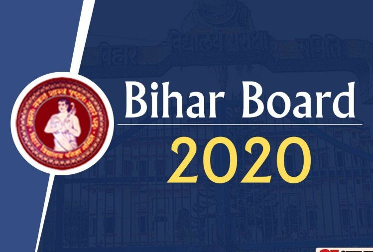 BSEB Bihar Board Class 10th Result 2020 in April, Check Latest Updates