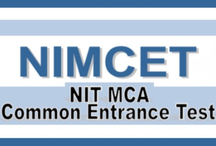 NIMCET 2020 Result Likely Tomorrow by 2 PM, Check Latest Updates Here
