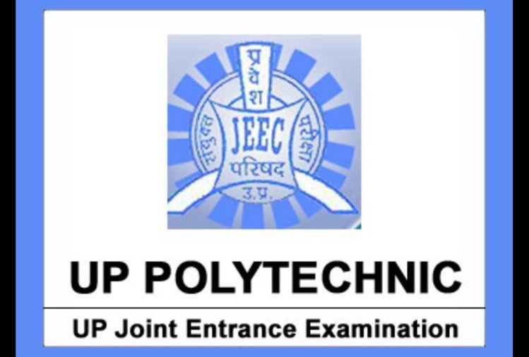 JEECUP Counselling 2020: Round 4 Seat Allotment Result Declared, Direct Link Here