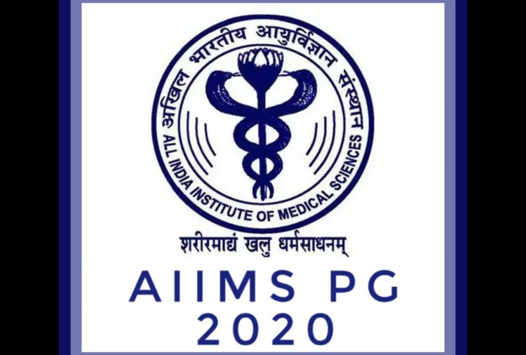 AIIMS PG 2020: No Last Day Announced for Final Registration Yet, Important Points You Need to Know