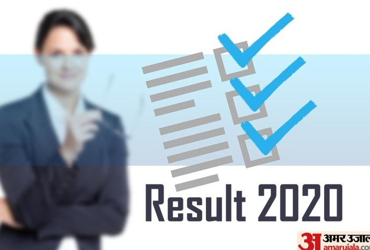 TS PGECET 2020 Result Declared, Pass Percentage Stood at 86.01%