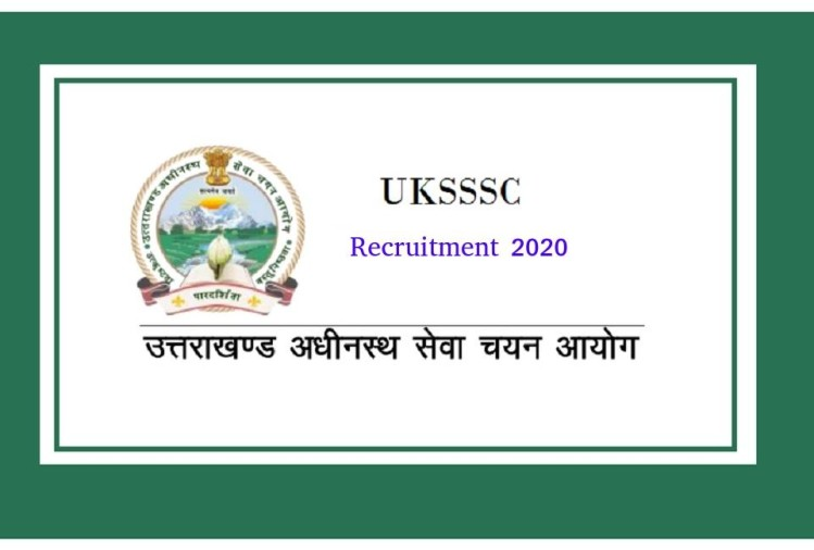 UKSSSC Graduate Level 1 Recruitment 2020: Vacancy for 854 Posts, Graduates can Apply