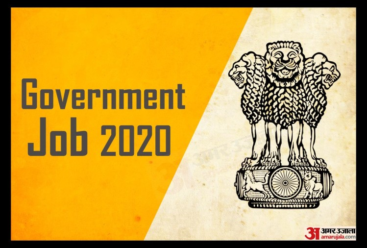 BSUSC Bihar Assistant Professor Recruitment 2020: Vacancy for 4638 Assistant Professor Posts, Application Process Begins Today