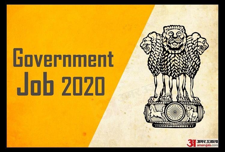 Sarkari Naukri for ITI Pass Candidates, Applications are Invited for ITI Trade Apprentice Posts