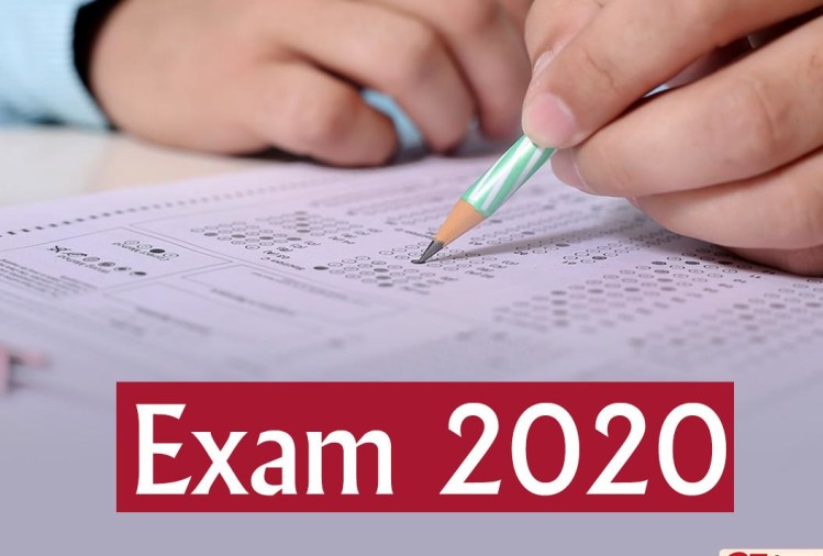 GATE 2021: Final Chance to Change Exam City Tomorrow, Details Here
