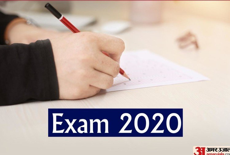 NIMCET 2020 Extended Application Process Ends Next Week, Details Here