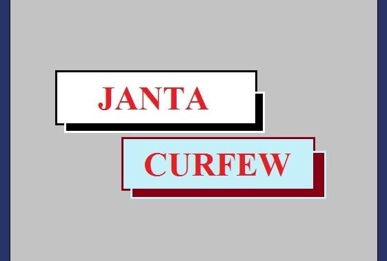 Janta Curfew: Know How it Will Help to Control the Coronavirus Pandemic
