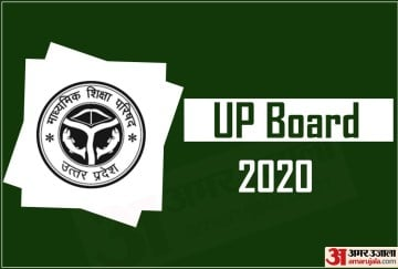 UP Board Result 2020 Declared, Check Gorakhpur District Toppers List