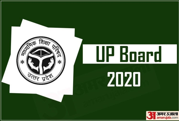 UP Board 2020: Result Expected in June, Check Details