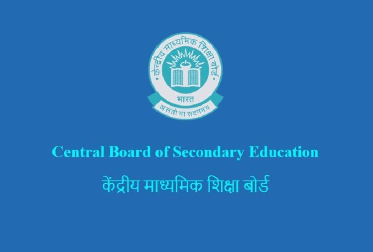 CBSE Introduces Skill Courses for Classes 6 to 9 from the Session 2020-21