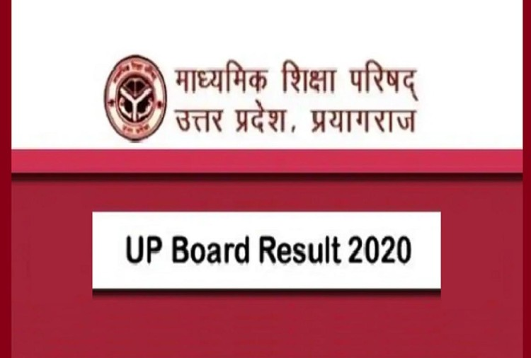 UP Board Result 2020 Date: Result Expected on This Date, Check Past Year Trends