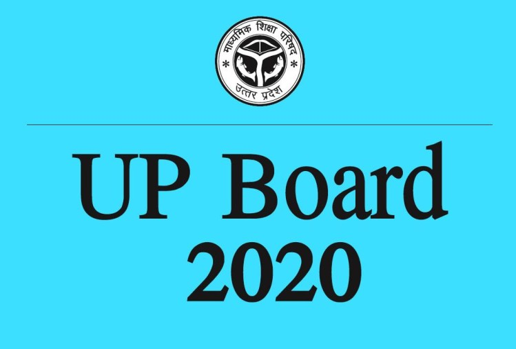 UP Board to Begin Class 10, 12 Exam Evaluation Process in 36 Districts from Today, Check the List Here