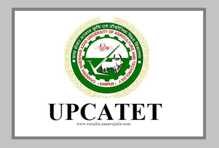 UPCATET 2020: Last Few Hours Remaining for the Applications to Close, Check Details