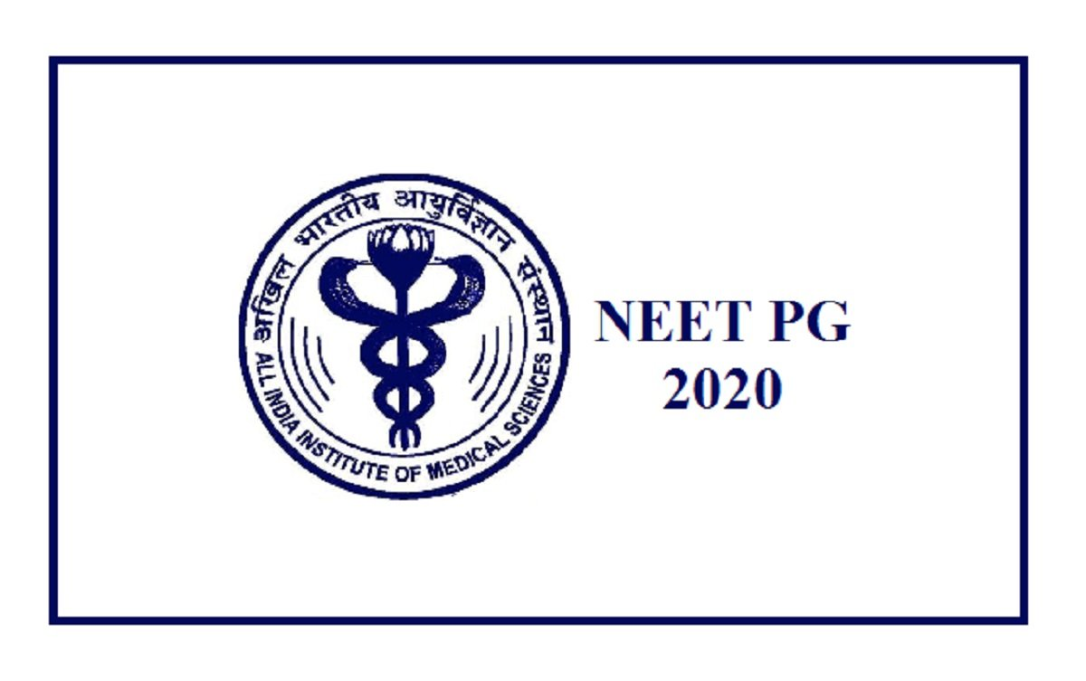 Neet Pg Mds 2020 Mop Up Round Counselling Final Result Declared Mcc Nic In Results Amarujala Com