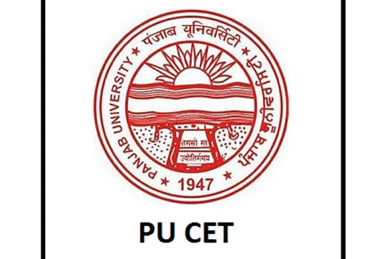 Punjab CET 2020: Go Through the Latest Exam Pattern & Subject Wise Syllabus