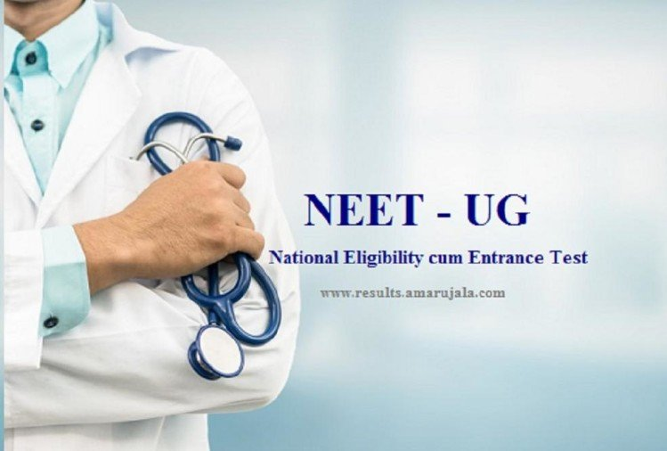 NEET 2020 Objection Process for OMR Answer Sheets & Recorded Responses Begins