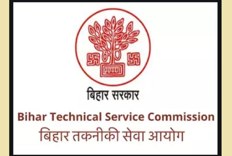 Govt Jobs for BSc & MSc Pass, Total Posts, 212 in BTSC, Apply Before May 5- results.amarujala.com