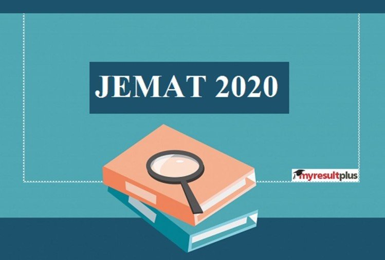 JEMAT 2020: Application Process Begins For Admission to MBA Programmes