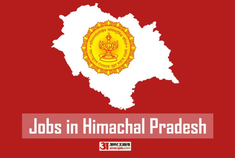 HPSSSB Junior Office Recruitment 2020: Vacancy for 1661 Posts, Apply Before October 31