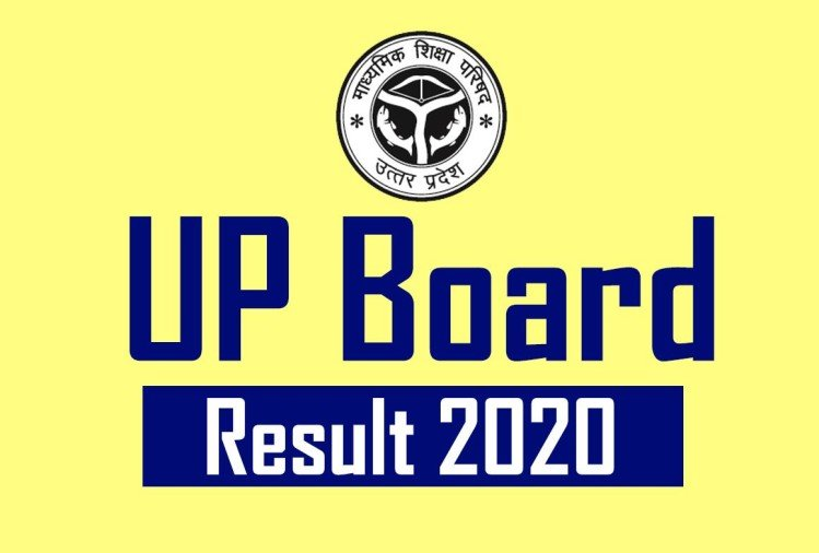 UP Board Class 10, 12 Exam Evaluation Process to Begin in Orange Zones Tomorrow, Details Here