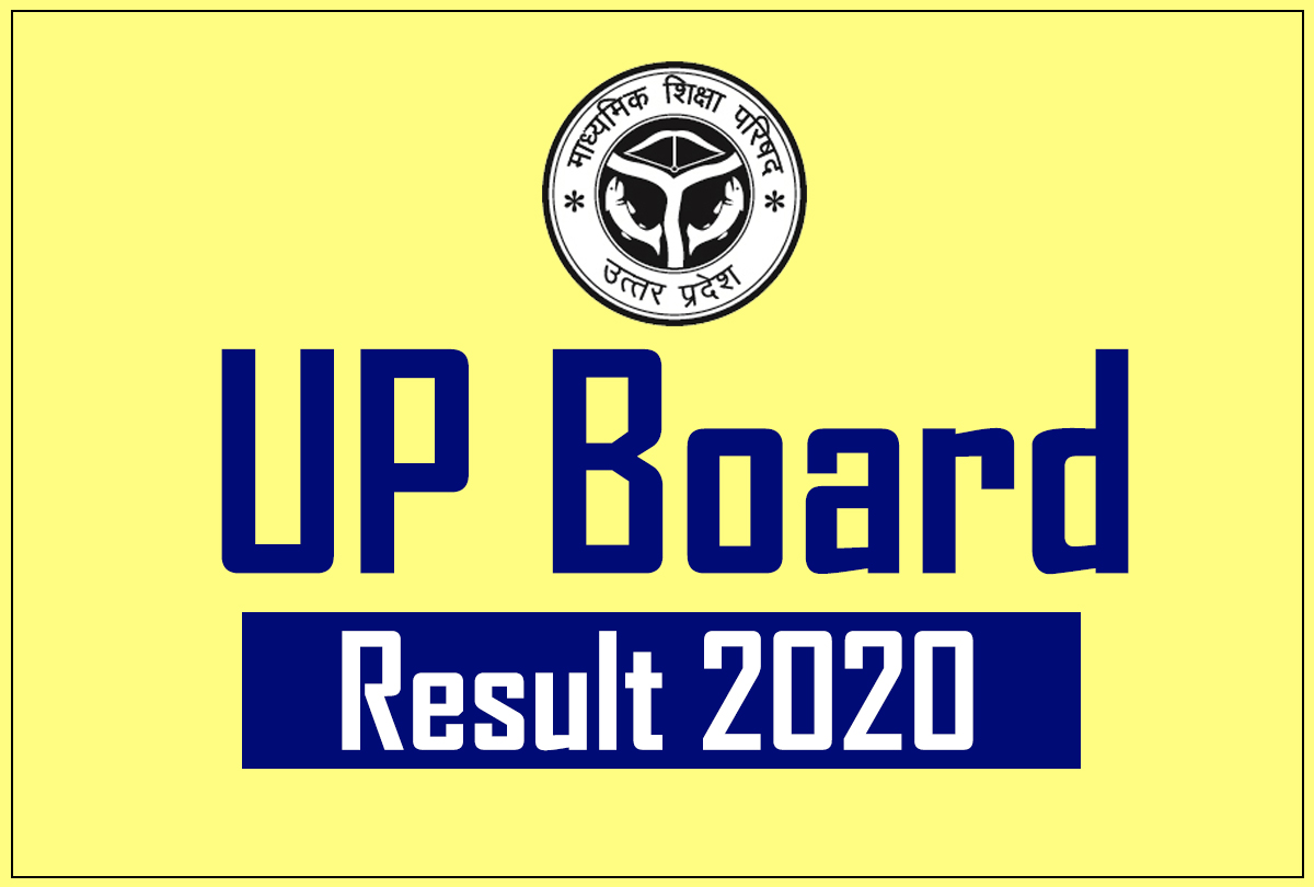 UP board result 2020: 12th with science subject, then you can participate in railway exam, read news for preparation