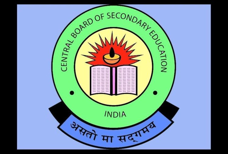CBSE Board 2020 Class 10th & 12th Remaining Exam Schedule Announced, Check Here
