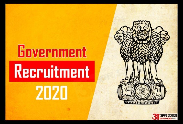 THDC Executive Trainee Recruitment 2020: Vacancy for 10 Posts, Salary Offered 50 Thousand