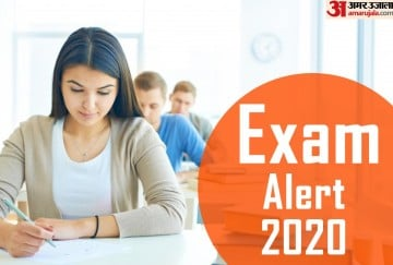 JK CET 2020: Extended Application Process to Conclude in Few Days, Check Exam Details Here