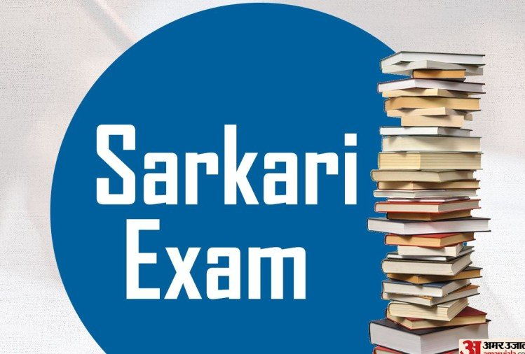 Last Day to Apply for Uttarakhand Polytechnic Exam 2020 Today, Detailed Information Here