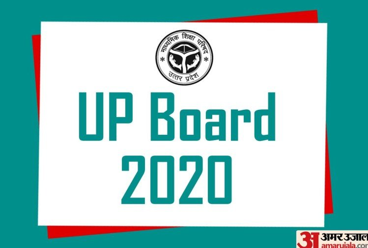 UP Board Result 2020 for Class 10, 12 Today, Check Steps to Download