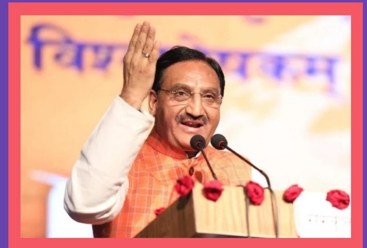 Education Minister Nishank To Communicate with Vice Chancellors of Various Universities Through Social Media Today