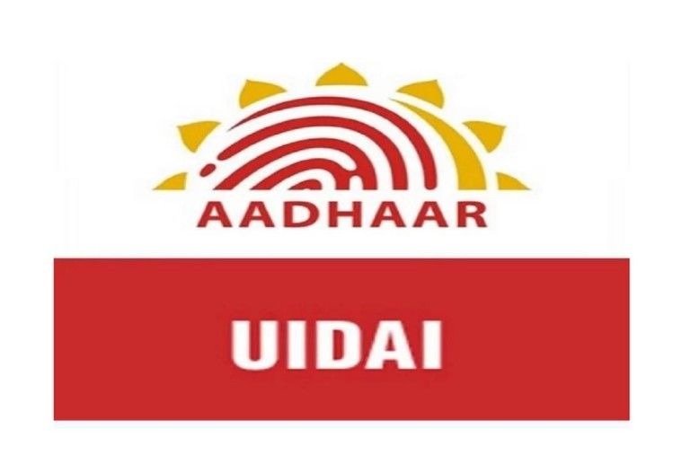 UIDAI: Central government Invites Applications for 'Aadhaar', Salary More than 2 Lakh
