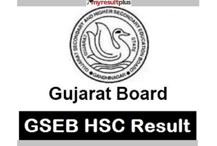 GSEB 12th Result 2021 Date, Time Announced; Know When & Where to Check