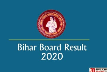 Bihar Board Matric Result 2020 to be Announced Today Without Press Conference