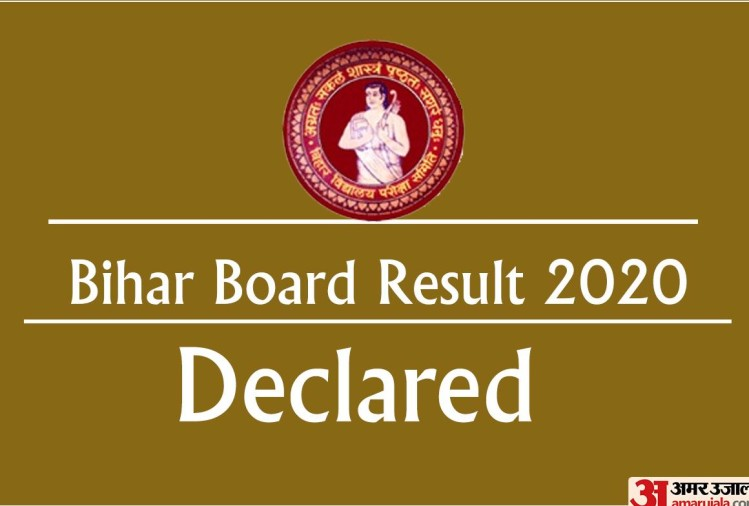 Bihar Board Class 10 Result 2020 for Patna, Check your Result