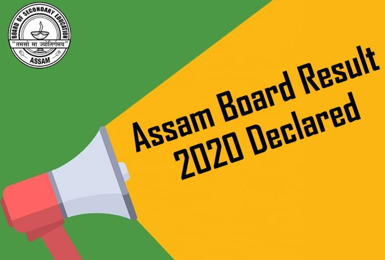 SEBA Class 10th Result 2020 Declared, Check Direct Link