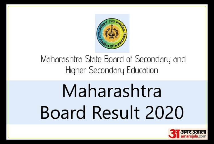 Maharashtra SSC Result 2020 Declared, Overall Pass Percentage Stood at 95.30%