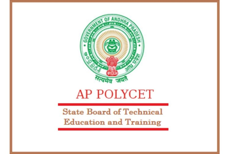 AP Polycet 2020 Result Declared, Download Rank Card Here