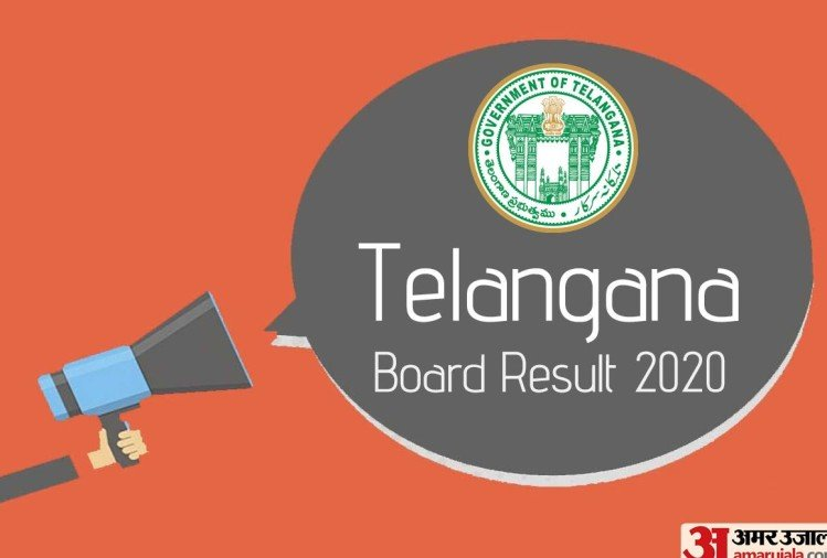 Telanagana Inter Second Year Supplementary Result Out, Direct Link Here