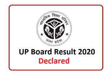 UP Board Result 2020: This School in Baghpat Stood First in the Result of Class 10th and 12th