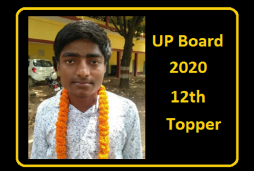 UP Board 12th Result 2020 Declared: Pryagraj Topper Pranjal Singh Aspires to Become an IAS Officer