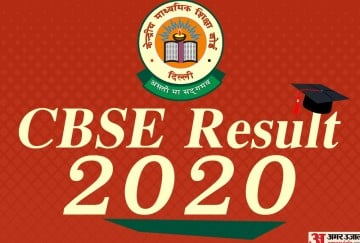 CBSE Result 2020: Check How to Get Marksheet, Migration Certificate