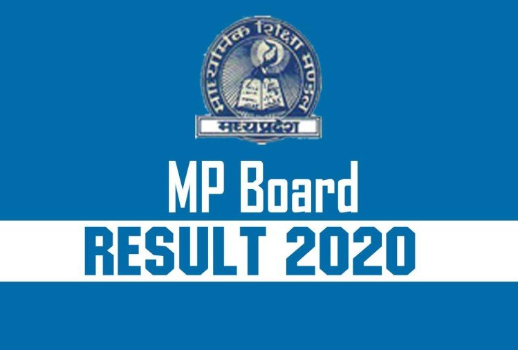 MP Board Class 10th Result 2020 Out: This Time Not Only One But 15 Students Topped the Exam