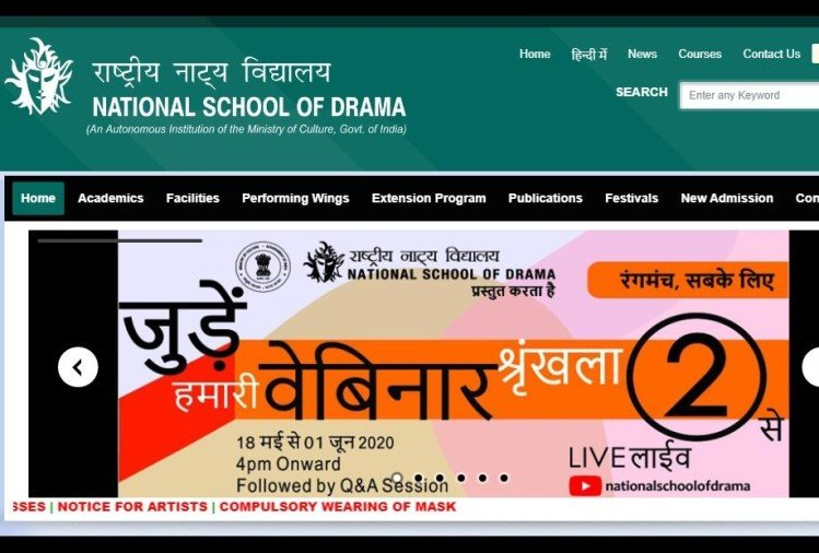 National School of Drama Admission 2020: Applications Open till Today, Apply Now