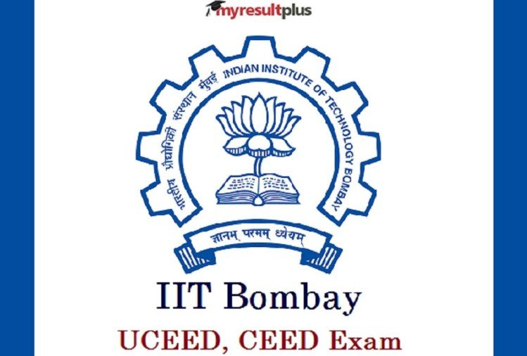 UCEED, CEED 2021: Applications Form Last Date Extended till October 17, Check Revised Schedule