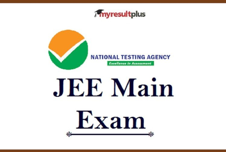 JEE Main March 2021 Admit Card Expected Soon, Steps to Download Here